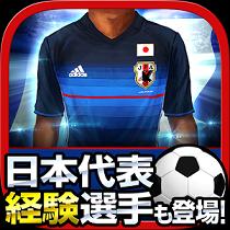 サッカー日本代表2018ヒーローズ アイコン