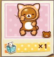 リラックマ ネコのコスチュームプレゼント