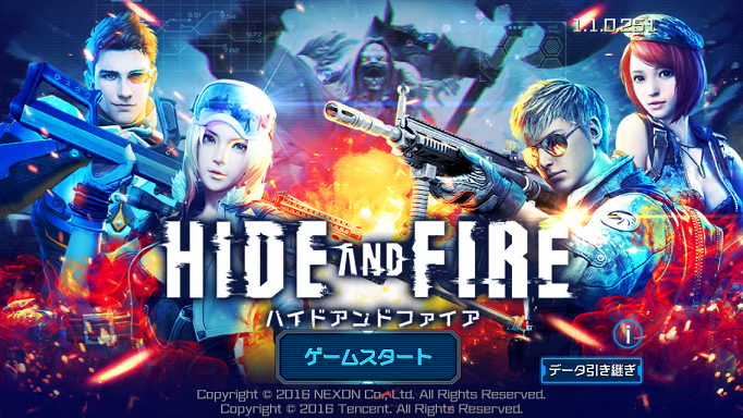 HIDEandFIRE TOP