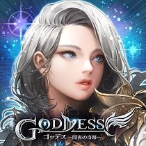 Goddess~闇夜の奇跡~ アイコン