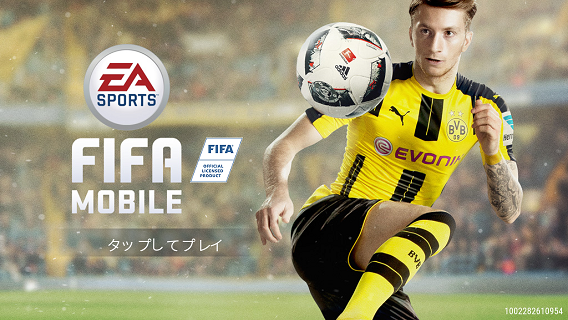 FIFA Mobile サッカーのリセマラについて