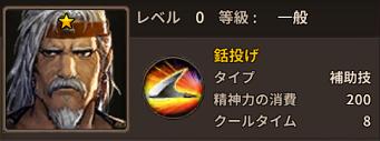 THE SOUL 黄蓋