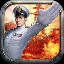 大戦艦ー海の覇者 アイコン