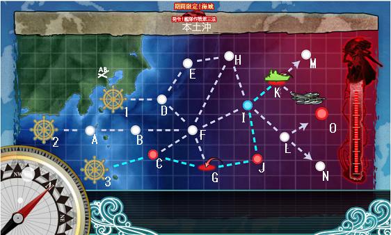 艦これ 2016秋イベントE2マップ