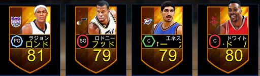 NBA LIVE MOBILE バスケットボール ゴールド