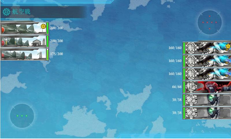 艦これ 2016年秋イベントE5A空襲無理パターン
