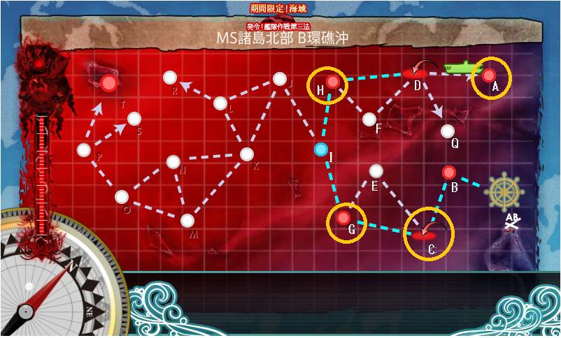 艦これ 2016年秋イベントE5スタートギミックマップ