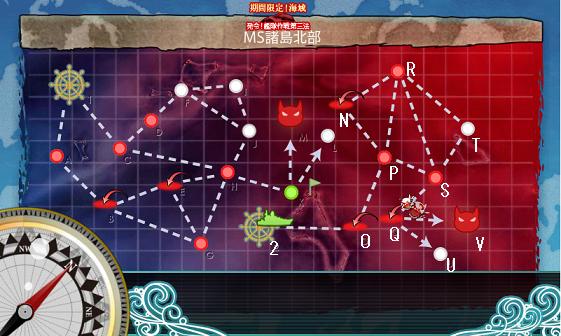 艦これ 2016年秋イベントE4殲滅MAP