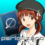 「ピリオドゼロ(ピリゼロ)」のリセマラでは星5を狙いたい!方法と当たりカード(periodzero)