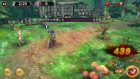 魔王の約定 戦闘画面