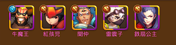 大乱闘!孫悟空ディフェンス 紫金色