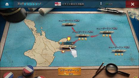 大戦艦 チュートリアル戦闘バーラム