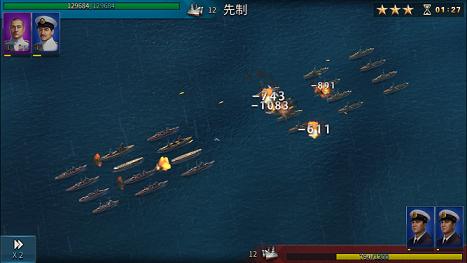 大戦艦 チュートリアル戦闘