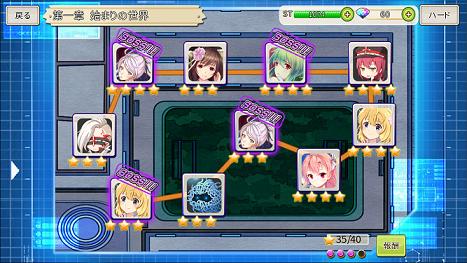 武装百姫 第一章MAP