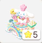 ハローキティ社長 シナモンのケーキ工場