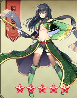 三極姫 SSR関羽雲長