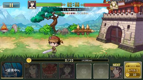 三極姫 戦闘画面