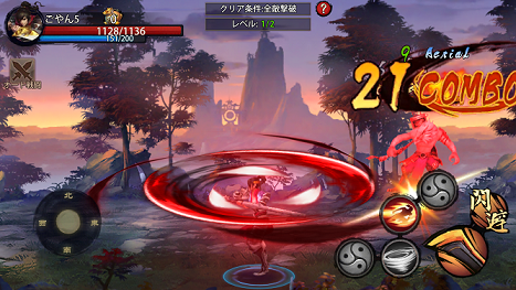 Battling封神 チュートリアル1-2