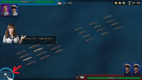 大戦艦-海の覇者 戦闘画面