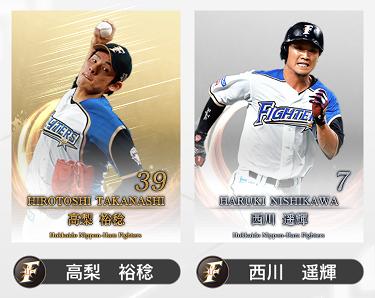 甲子園・全国高校野球選手権への意見【反対派・嫌 …