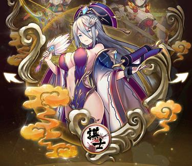 放置少女 〜百花繚乱の萌姫たち 謀士