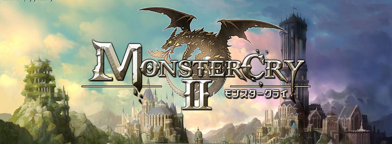 モンスタークライ2のリセマラとゲーム序盤攻略