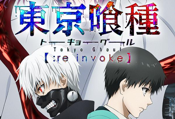 東京喰種 :re invokeのリセマラと序盤攻略