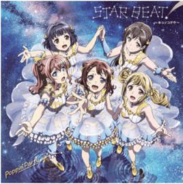 バンドリ! STAR BEAT!〜ホシノコドウ〜