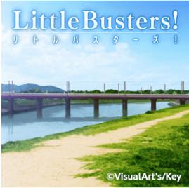バンドリ LittleBusters!