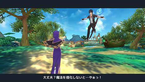幻想神域 -Link of Hearts- エレーナムービー