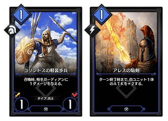 デュエルエクスマキナ カードの種類