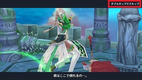 幻想神域 -Link of Hearts- ムービースキップ