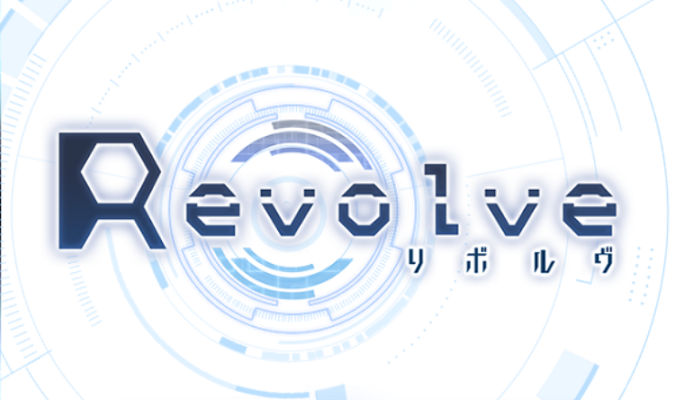 Revolve-リボルヴ-のリセマラと序盤攻略
