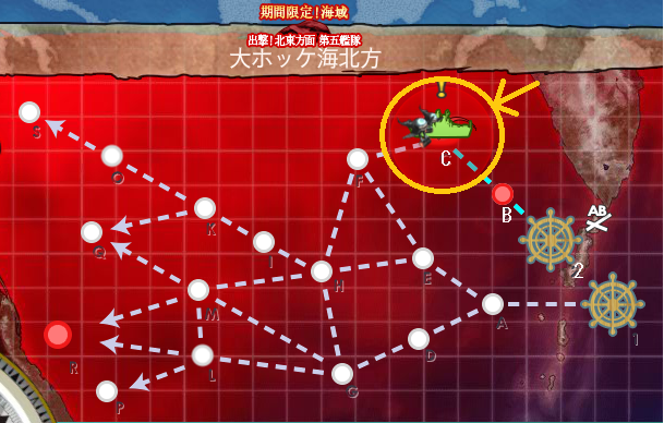 艦これ 2017春イベE5 ギミックマップ1