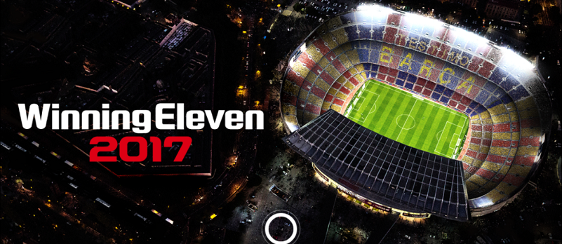 Winning Eleven 2017のリセマラ方法と序盤攻略