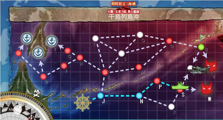 艦これ 2017春イベントE3戦力 MAPa