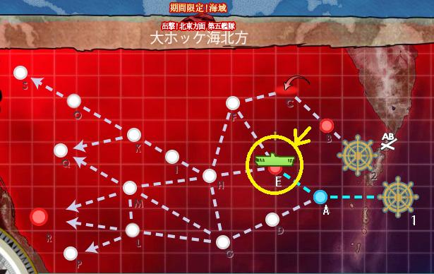 艦これ 2017春イベE5 ギミックマップ2