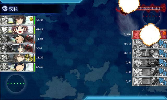 艦これ 2017春イベE2戦力 ラスト