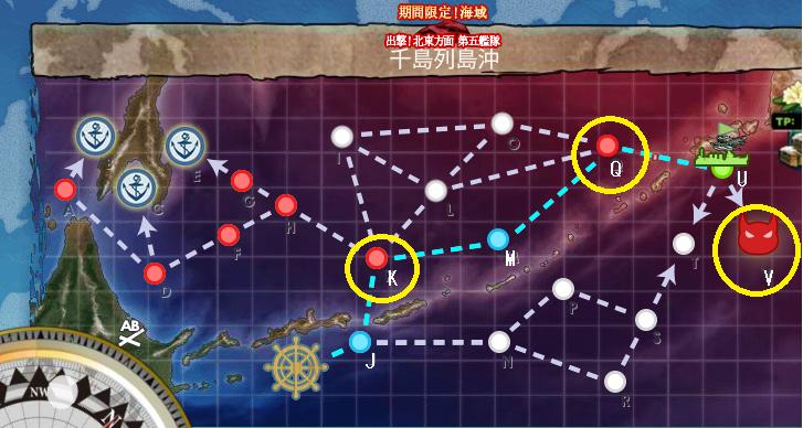 艦これ 2017春イベントE3輸送 MAPギミック