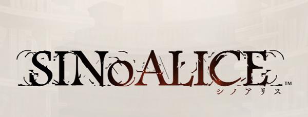 シノアリスのリセマラと序盤攻略