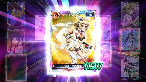 戦姫絶唱シンフォギアXD UNLIMITED 星5当たり画面