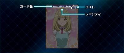 戦姫絶唱シンフォギアXD UNLIMITED メモリアカード