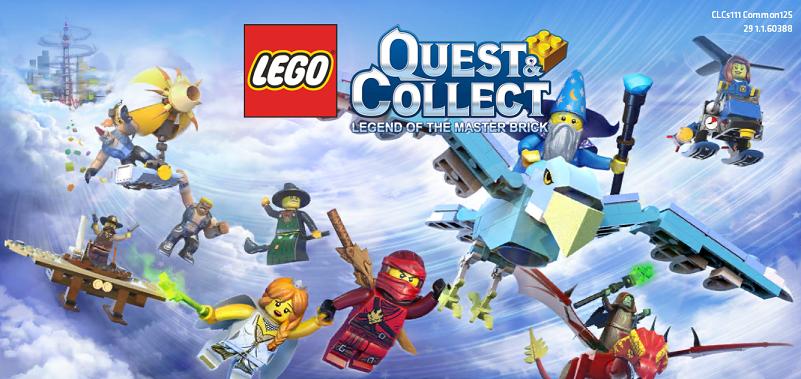 LEGO® クエスト & コレクト リセマラと序盤攻略
