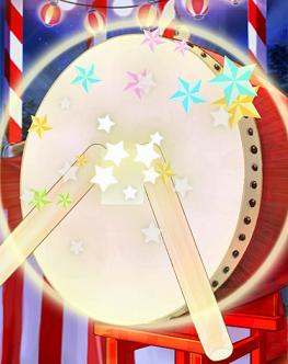 おどりたが~る! 祭短し踊れよ乙女 太鼓の星の色