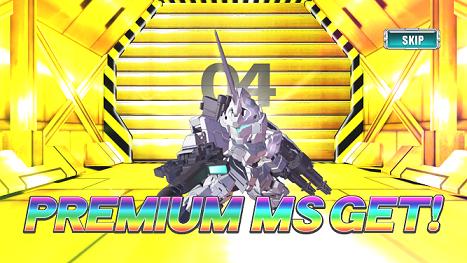 SDガンダム ジージェネレーション アールイー PREMIUM当たり画面
