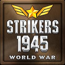 ストライカーズ 1945 ワールドウォー アイコン