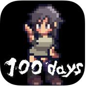 100days アイコン