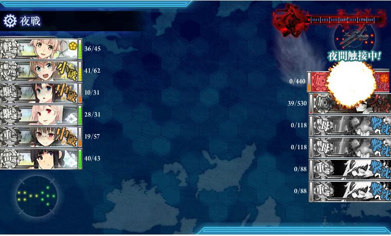 艦これ 2017夏 E6戦力ゲージ ラスト