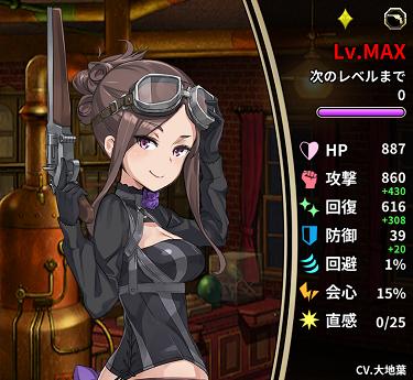 プリンセス・プリンシパル GAME OF MISSION プリンシバル ドロシー