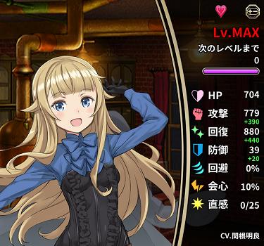 プリンセス・プリンシパル GAME OF MISSION プリンシバル プリンセス